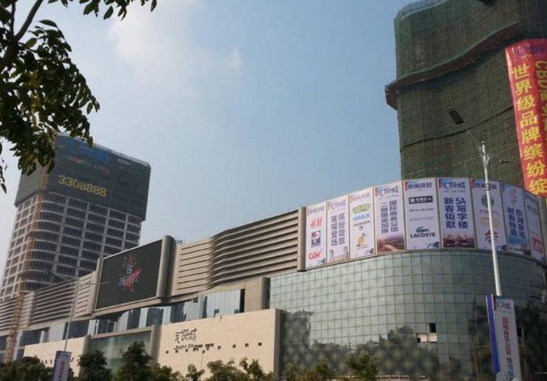 汇yue城