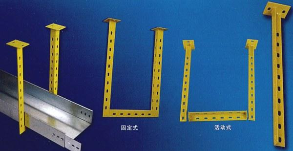 角钢立柱配件