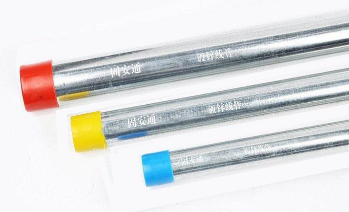 镀锌钢导线管